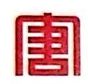 大唐信阳发电有限责任公司 最新采购和商业信息