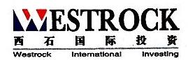 西石国际投资(北京)股份有限公司 最新采购和商业信息