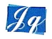 天津佳奇科技有限公司 最新采购和商业信息