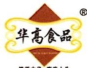 九江市南洋食品厂 最新采购和商业信息