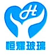 郴州市恒耀玻璃材料有限公司 最新采购和商业信息