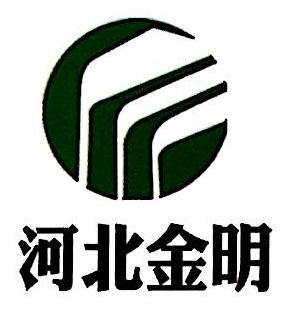 石家庄金明燃气有限公司 最新采购和商业信息