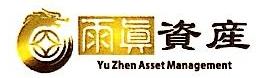 雨真资产管理(上海)有限公司 最新采购和商业信息