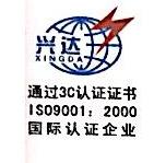 蚌埠市兴达电器开关厂 最新采购和商业信息