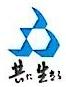 共生(大连)商务咨询有限公司 最新采购和商业信息