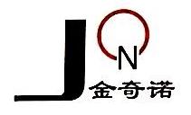 深圳市金奇诺科技有限公司 最新采购和商业信息