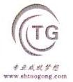 上海拓工电气有限公司 最新采购和商业信息