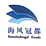 山东海风冠都食品有限公司 最新采购和商业信息