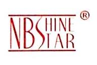 宁波星晨工艺品有限公司 最新采购和商业信息
