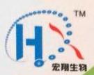 河南宏翔生物科技有限公司