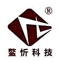 湖州耀能节能技术有限公司 最新采购和商业信息