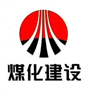 陕西煤化建设物资开发有限公司 最新采购和商业信息