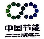 中节能(宜兴)环保科技发展有限公司