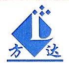 武义方达不锈钢制品有限公司 最新采购和商业信息