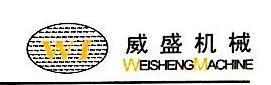 长兴威盛机械铸造有限公司 最新采购和商业信息