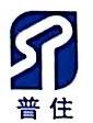 南京普住光网络有限公司