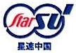 星速国际贸易(上海)有限公司 最新采购和商业信息