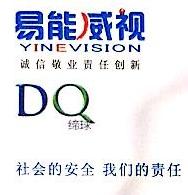 深圳市缔球数字监控系统技术有限公司 最新采购和商业信息
