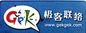 杭州极开科技有限公司 最新采购和商业信息