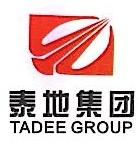 泰地石化集团有限公司
