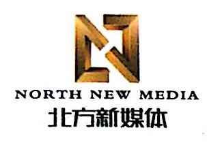 辽宁北方新媒体有限公司 最新采购和商业信息