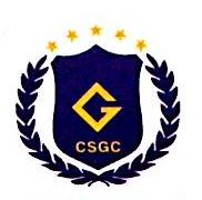 广西国盾保安服务集团有限公司 最新采购和商业信息