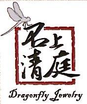 深圳市石上清庭珠宝有限公司 最新采购和商业信息