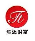 宁波添添财富投资管理有限公司 最新采购和商业信息