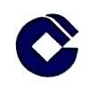 中国建设银行股份有限公司乐清新丰支行 最新采购和商业信息