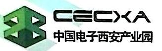中国电子西安产业园发展有限公司 最新采购和商业信息