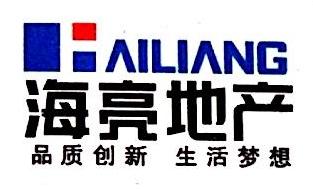郑州海亮房地产开发有限公司