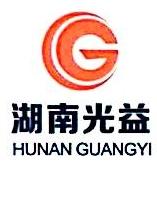 湖南光益新能源科技有限公司 最新采购和商业信息