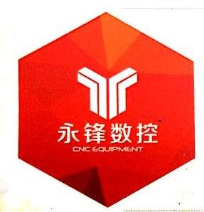 深圳市雄群数控科技有限公司 最新采购和商业信息