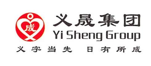广东青姿生物科技有限公司 最新采购和商业信息