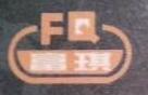 赣州市富琪酒店用品有限公司 最新采购和商业信息