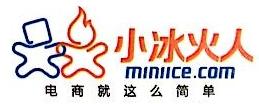 佛山冰火电子商务有限公司 最新采购和商业信息