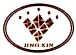 惠州市晶鑫商务酒店有限公司 最新采购和商业信息