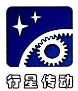 杭州行星传动设备有限公司 最新采购和商业信息