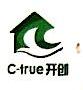 安徽开创实业有限公司 最新采购和商业信息