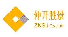 上海仲开胜景资产管理有限公司 最新采购和商业信息