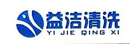 江苏超凡清洗机械有限公司 最新采购和商业信息