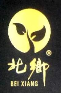 沈阳狮子王工贸有限公司