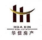 长兴县观音山陵园有限公司 最新采购和商业信息