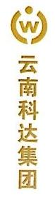 云南科达装饰设计工程有限公司