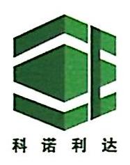 天津市科诺利达科技发展有限公司 最新采购和商业信息