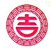 吉婆婆凉茶(深圳)有限公司 最新采购和商业信息