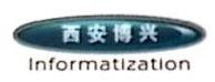 西安博兴自动化科技有限公司 最新采购和商业信息