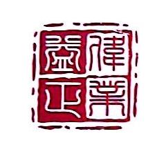北京益正伟业投资担保有限公司