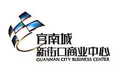 云南骏之友商贸有限公司 最新采购和商业信息