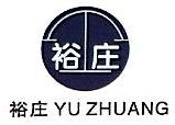 南宁裕庄投资管理有限公司 最新采购和商业信息